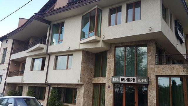 Guest-Incoming.com - Boljari Hotel